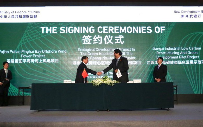 BRICS dev bank lends USD-307m to Chinese offshore wind project