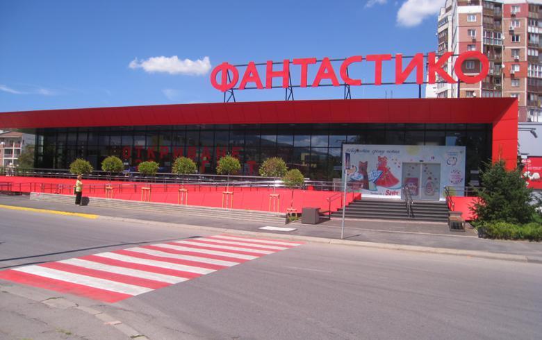 Bulgarian supermarket chain Fantastico invests 6.1 mln euro in new store