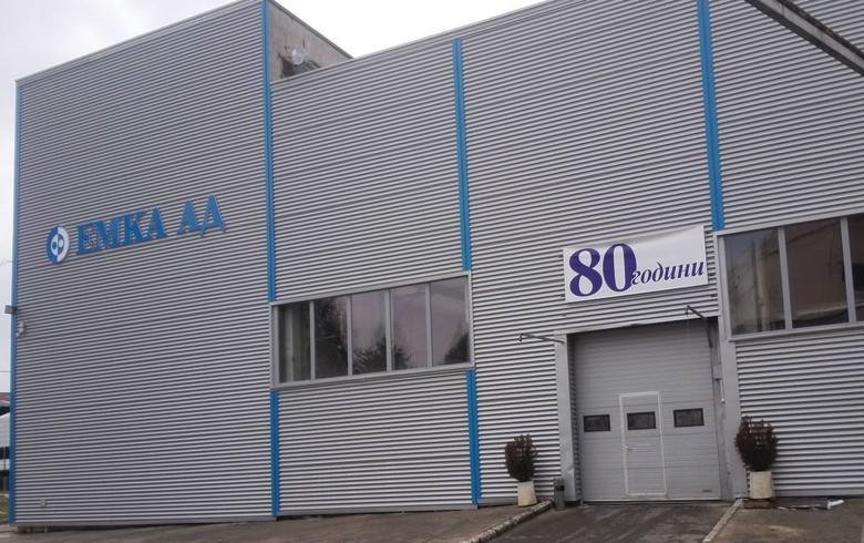 保加利亚的Emka投资者批准了2020年的股息