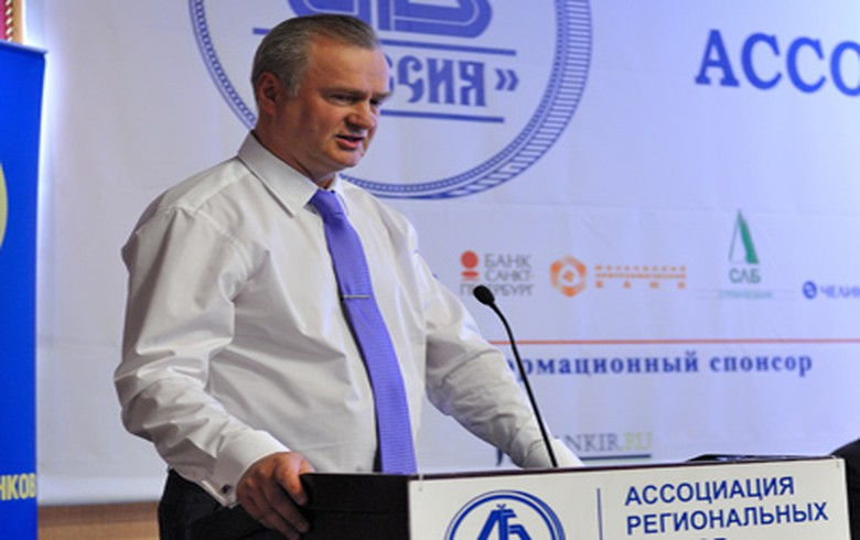 Russian investor acquires VTB Serbia