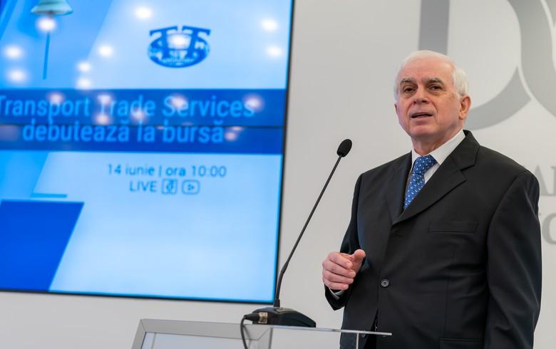 罗马尼亚货运代理TTS名单布加勒斯特交易所