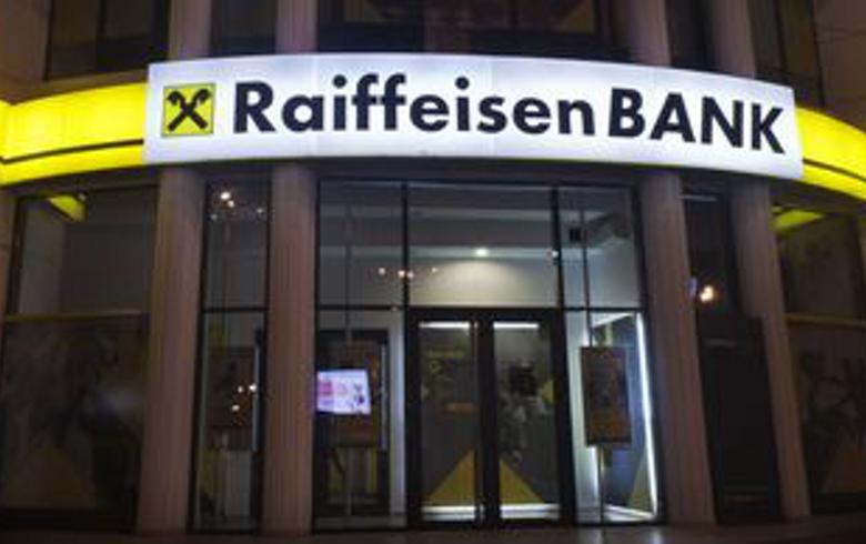 EBRD在Raiffeisen Bank Romania的绿色债券中投资11毫升欧元