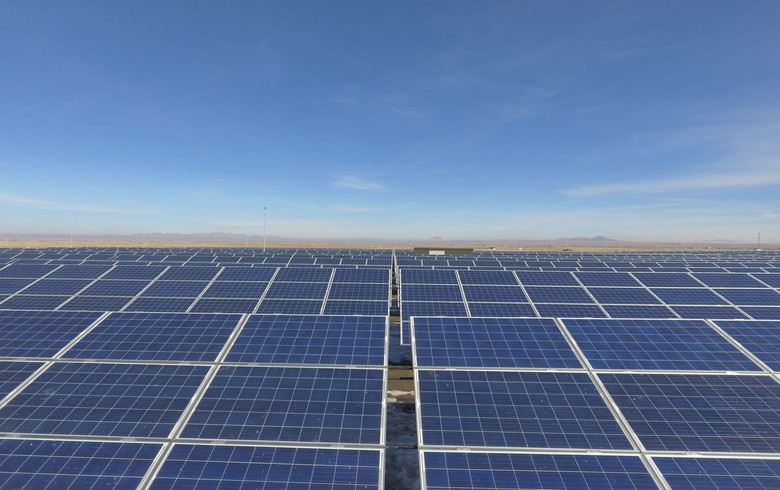 Tender for building 5 solar parks launched in Turkey