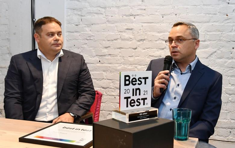 保加利亚Telenor将于6月10日部署5G网络