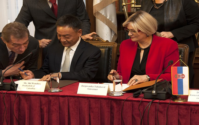 Serbia's c-bank, China UnionPay sign card payment cooperation MoU