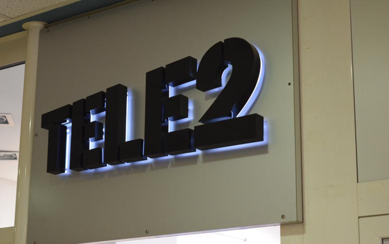 Croatia's Tele2 to launch 4G network in Q1 2016