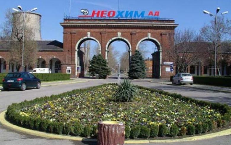 Bulgaria's Neochim turns to 7.0 mln euro non-cons pre-tax profit in Jan-Sept