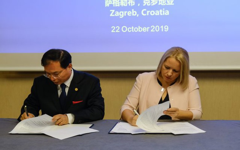 China's CIMM plans to build $30 mln graphite electrode plant in Croatia