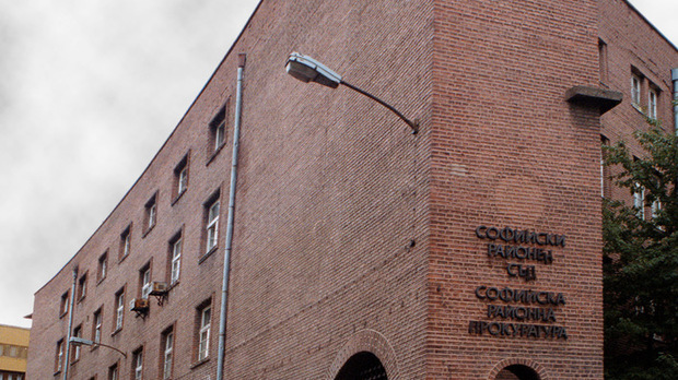 EU report urges increased accountability of Bulgarian prosecutor's office