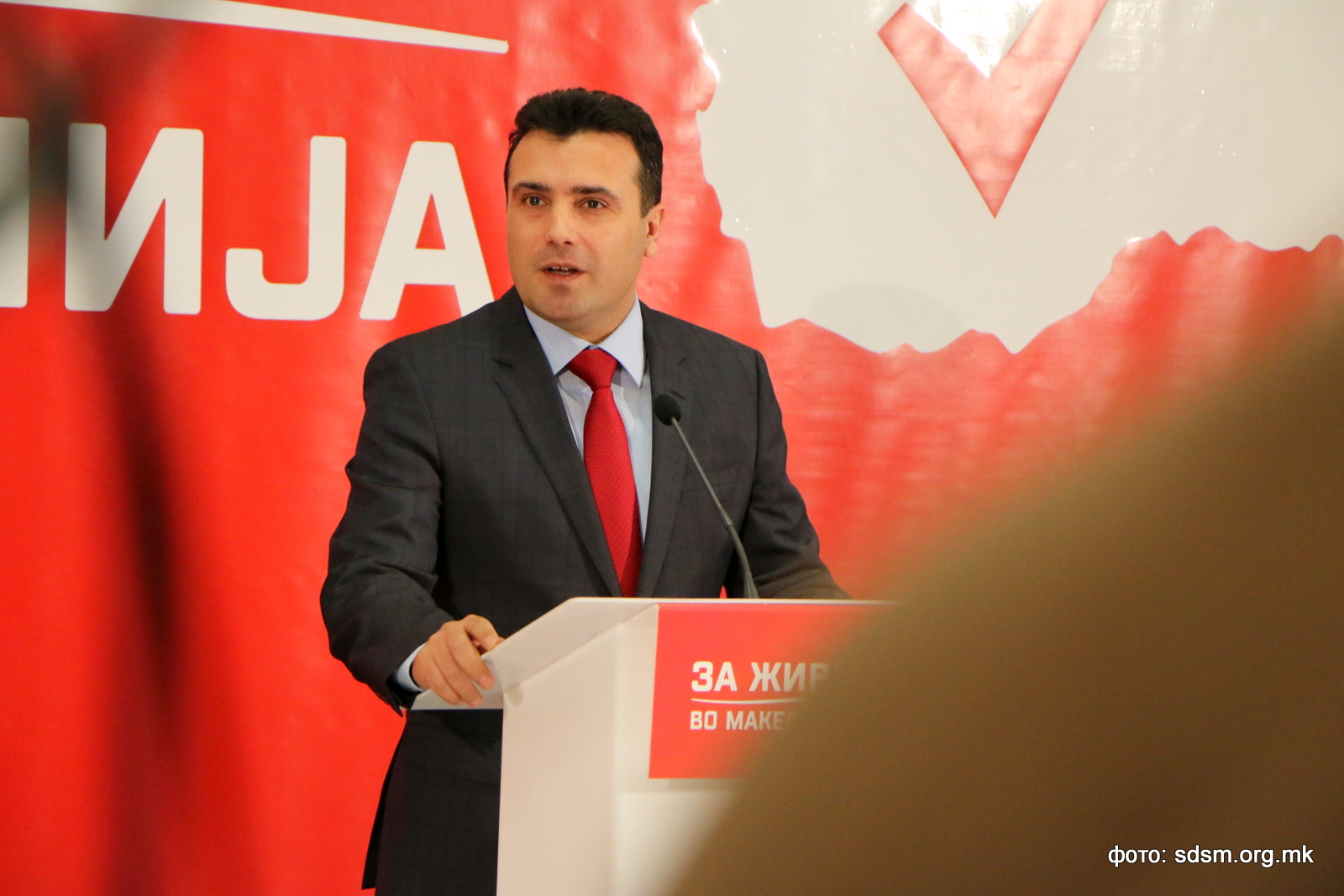 SDSM leader accuses Macedonia's president of carrying out 'coup'