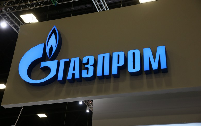Russia's Gazprom concludes new contract for gas supply to Slovenia