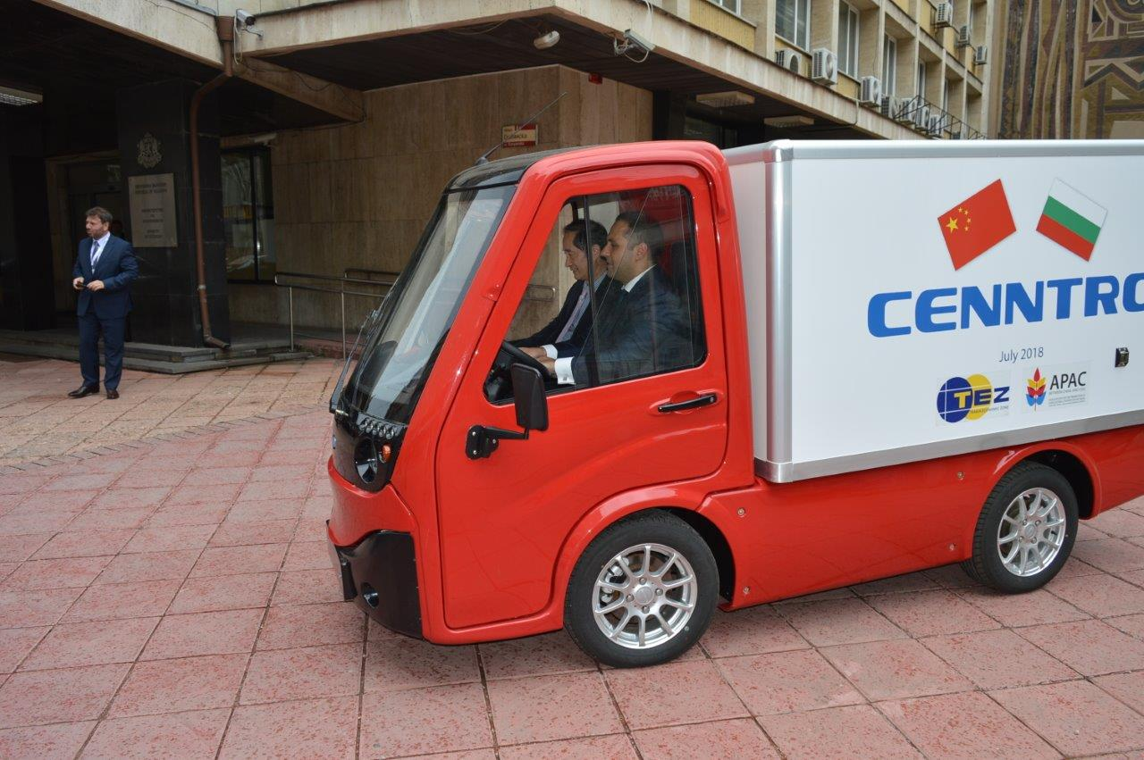 China's Cenntro Automotive Corporation, partner to open electric utility vehicles plant in Bulgaria