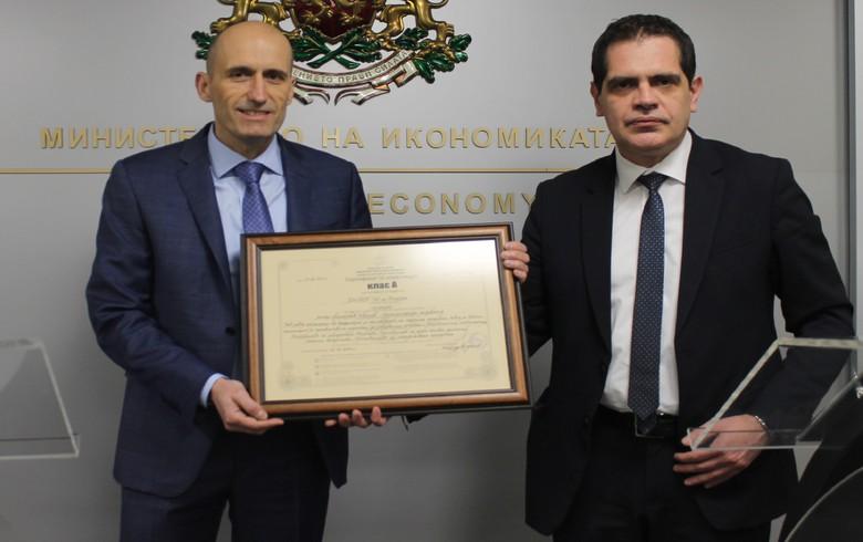 保加利亚生物兽医公司投资2.045亿欧元用于新工厂的投资
