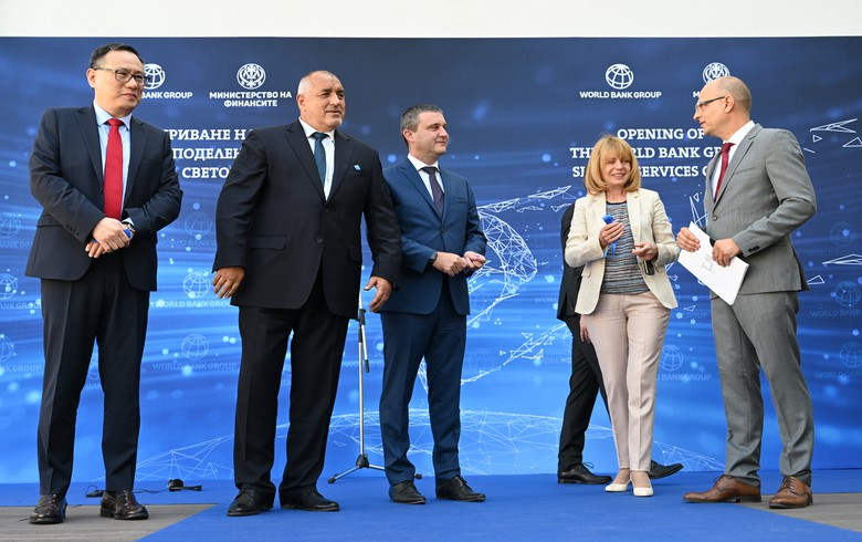 World Bank launches shared services centre in Bulgaria