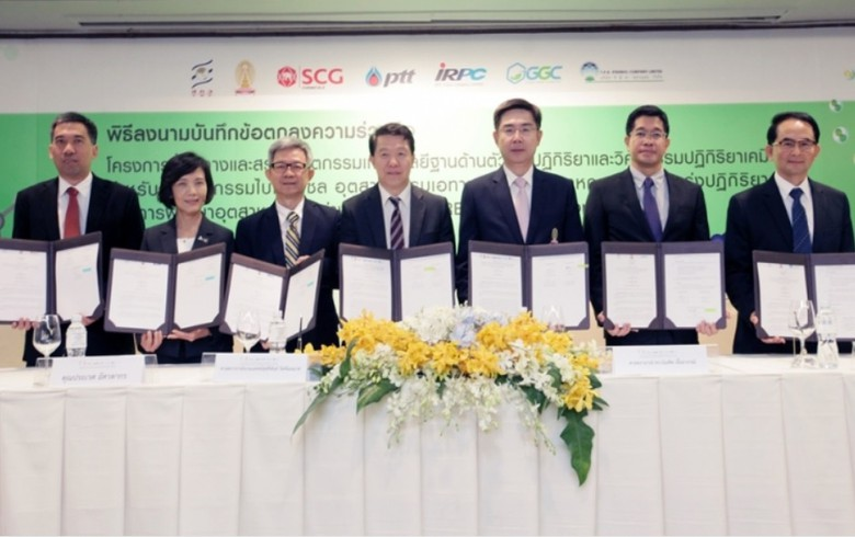 Thai partners to work on catalyst tech for biodiesel, bioethanol