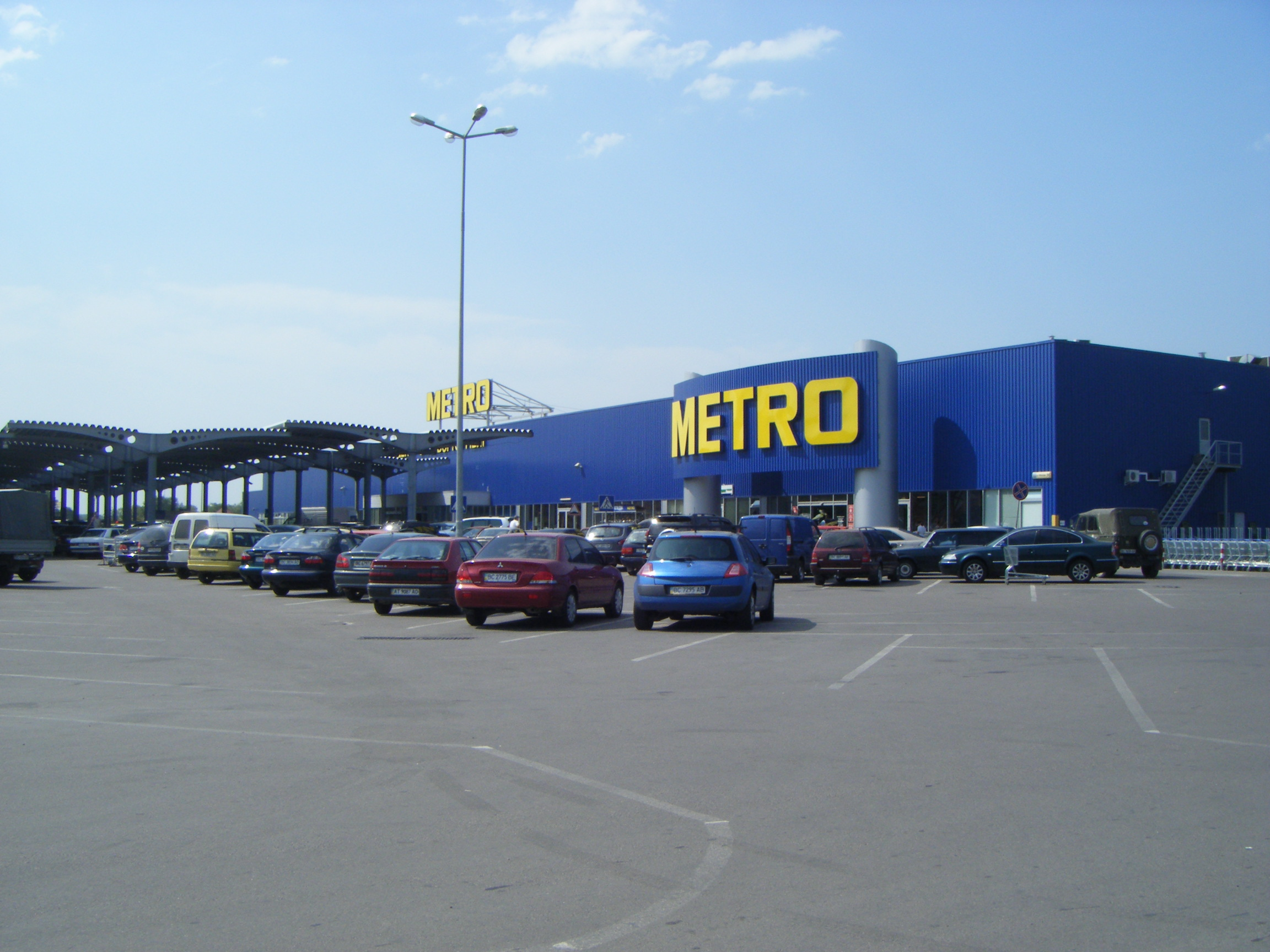 Metro sells its last four Real stores in Romania to Cyprus-registered company