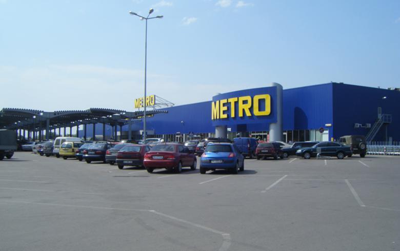 Sofia court cancels 7.6 mln euro fine on Metro Cash&Carry Bulgaria