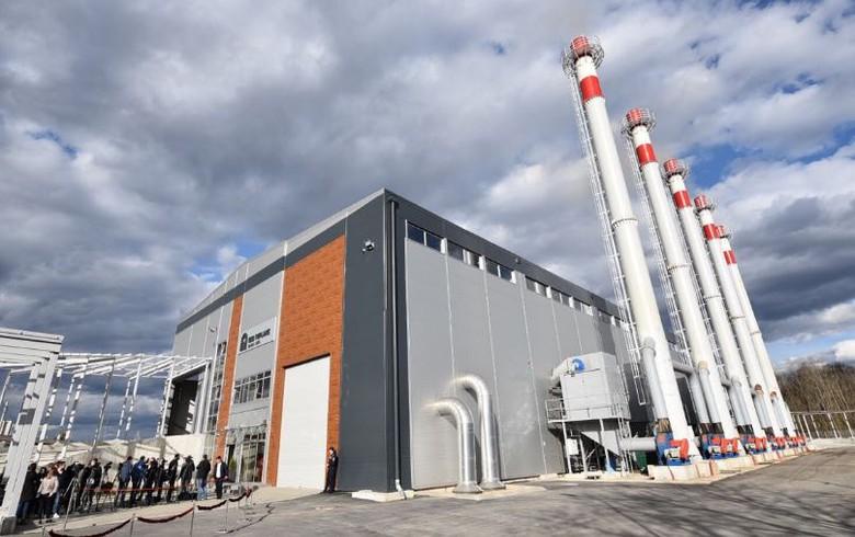 Bosnia's Banja Luka opens biomass-fired heating plant