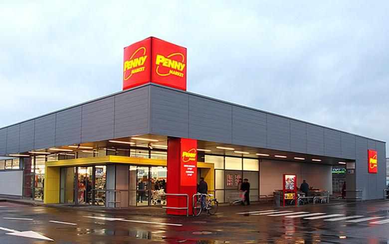 REWE to invest over 2.3 bln lei (487 mln euro) in Romania by-end 2025