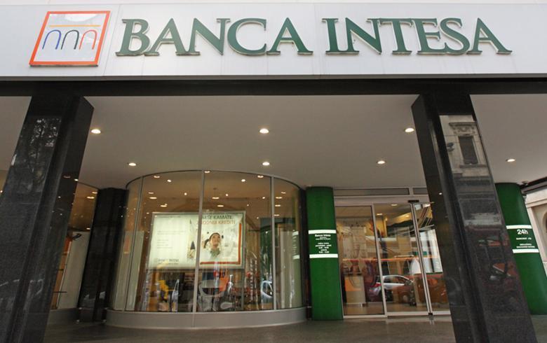 Intesa Sanpaolo completes transfer of assets, liabilities ...
