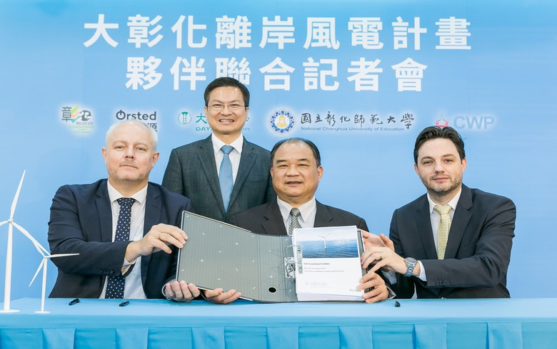 Ørsted awards EUR-2.5m manufacturing contract in Taiwan