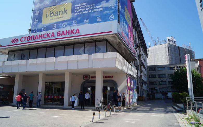 N. Macedonia's Stopanska Banka Skopje H1 net profit hit by impairments