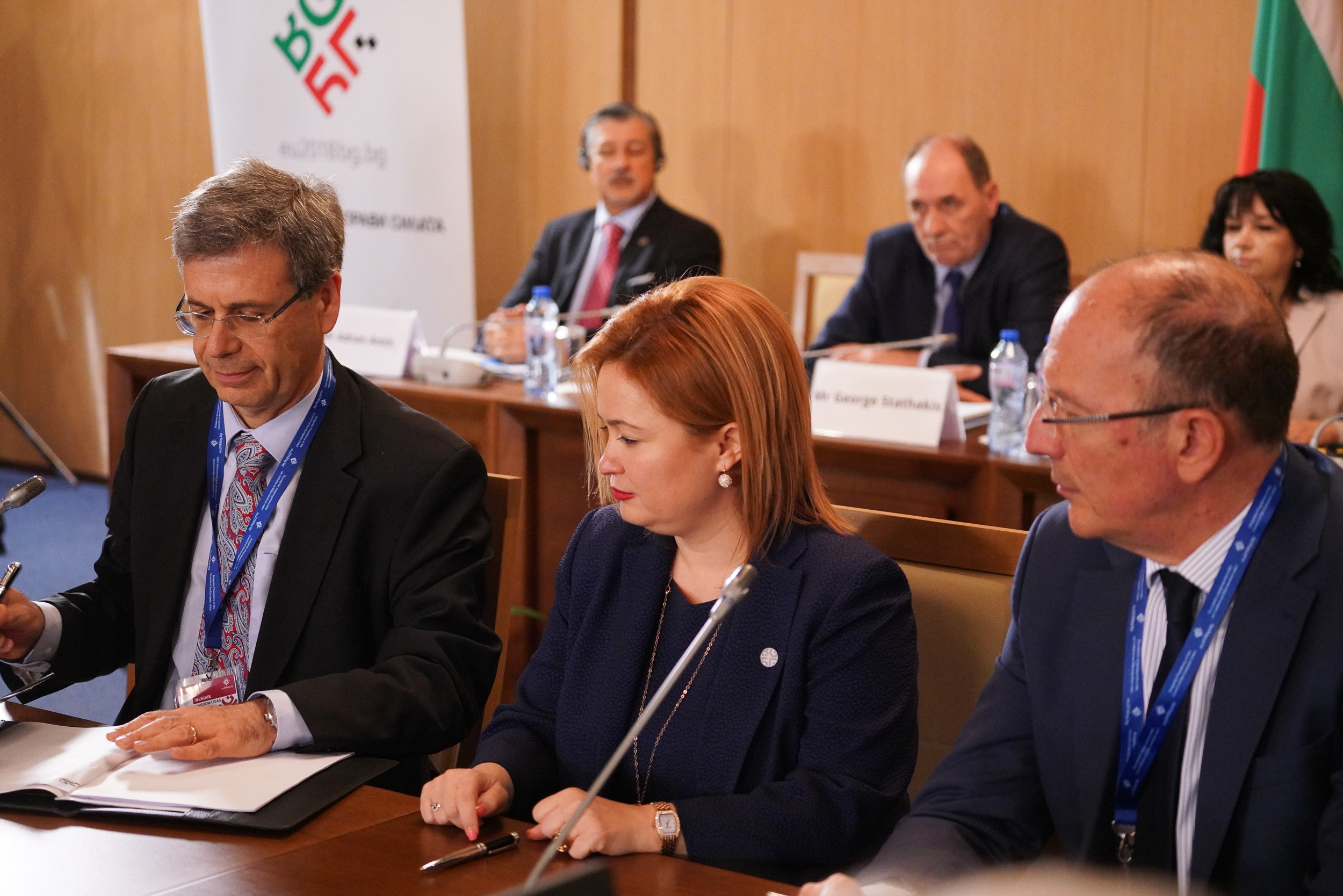 Bulgaria's BEH, EIB sign MoU on gas link construction - ICGB