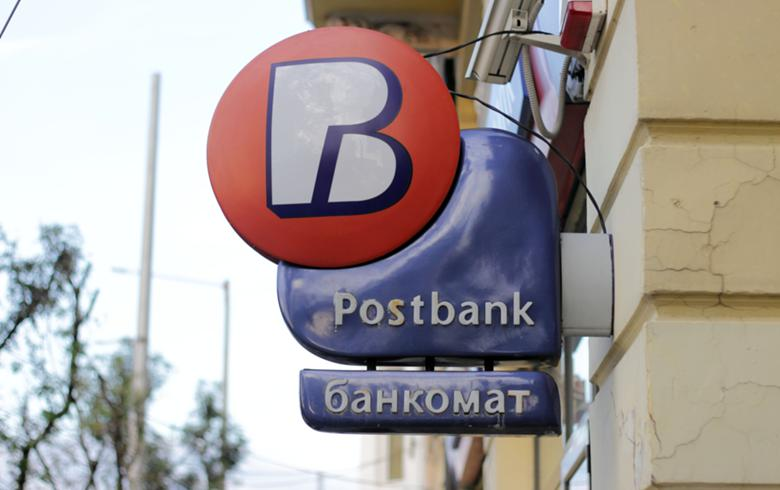 Bulgaria's Eurobank, Piraeus Bank postpone shareholders' vote on merger