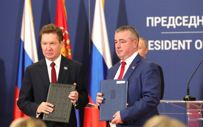 Srbijagas, Gazprom sign MoU on expansion of Banatski Dvor storage facility