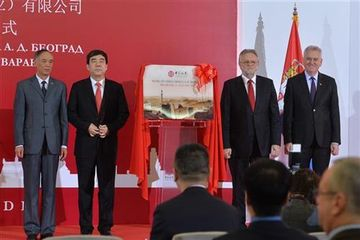Belgrade sees panda bond issue opportunities as Bank of China opens first office in Serbia