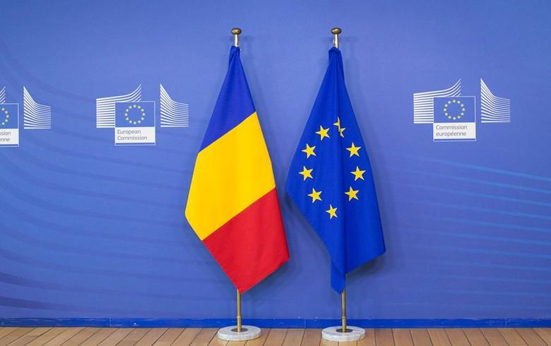 罗马尼亚在CVM基准方面取得了进展 - 欧盟委员会