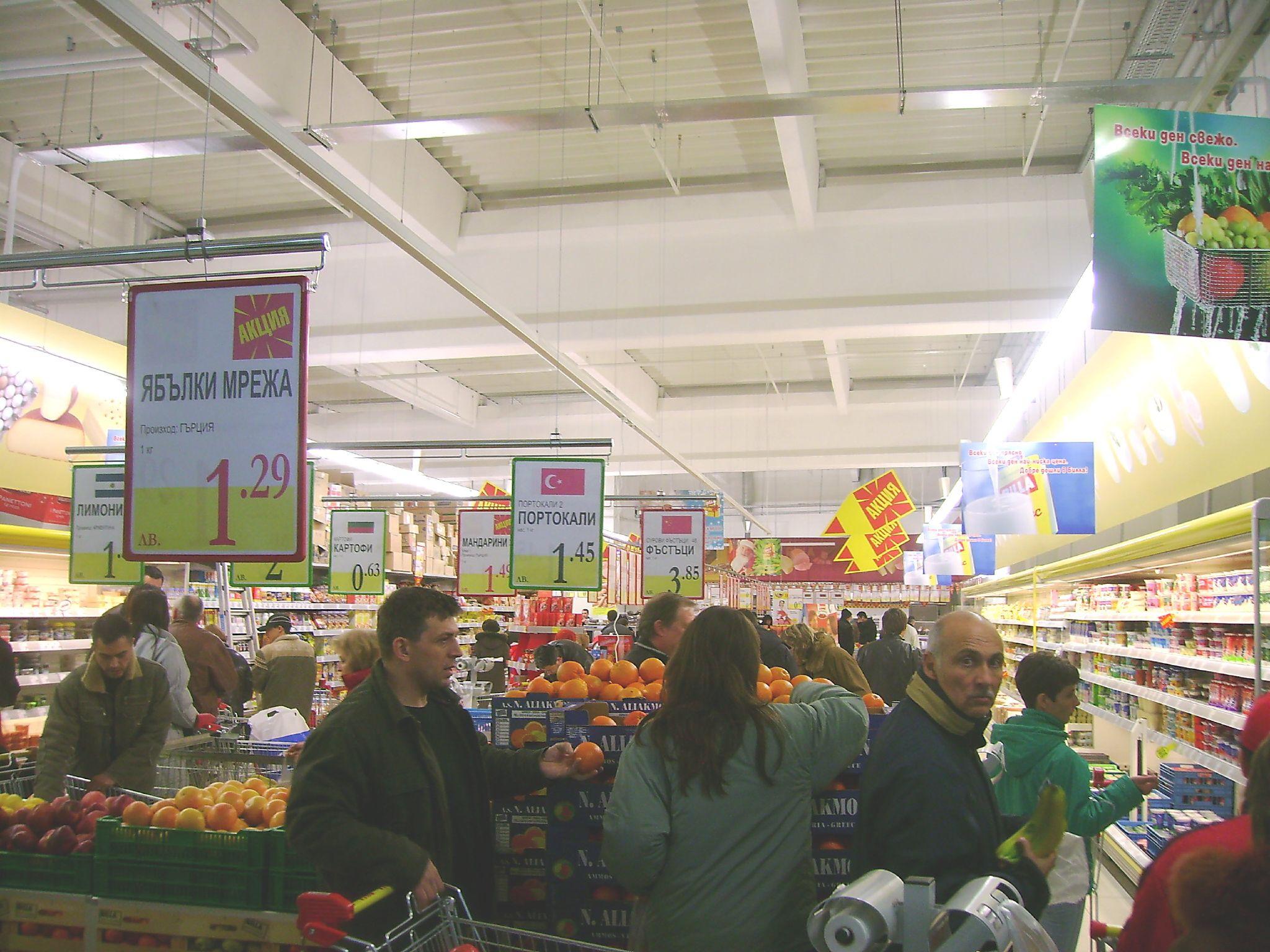 Croatia's anti-trust regulator approves Spar's acquisition of Billa