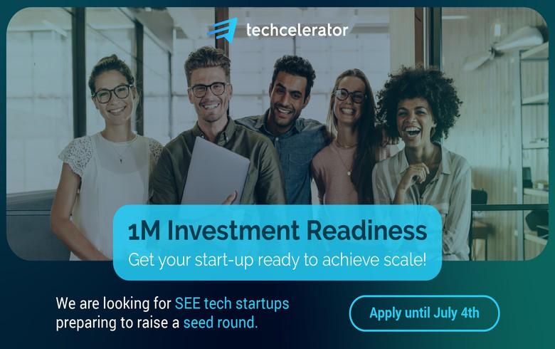 罗马尼亚的Techcelerator推出投资计划,了解初创公司