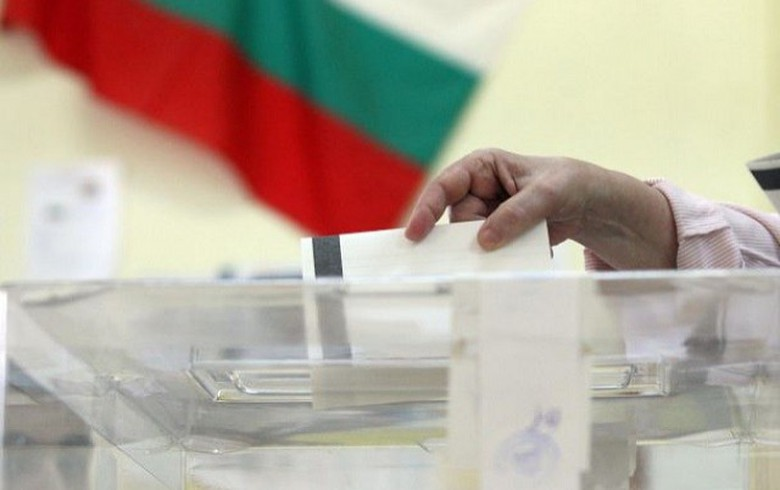Bulgarian town backs gold mining ban in referendum