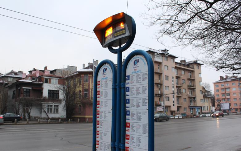 Sofia picks Bulgarian-Turkish tie-up to supply public transport ticketing system