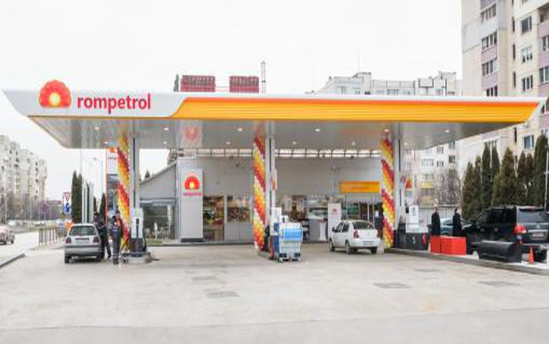 Rompetrol Bulgaria inaugurates fuel station in Dupnitsa, opens 9 jobs