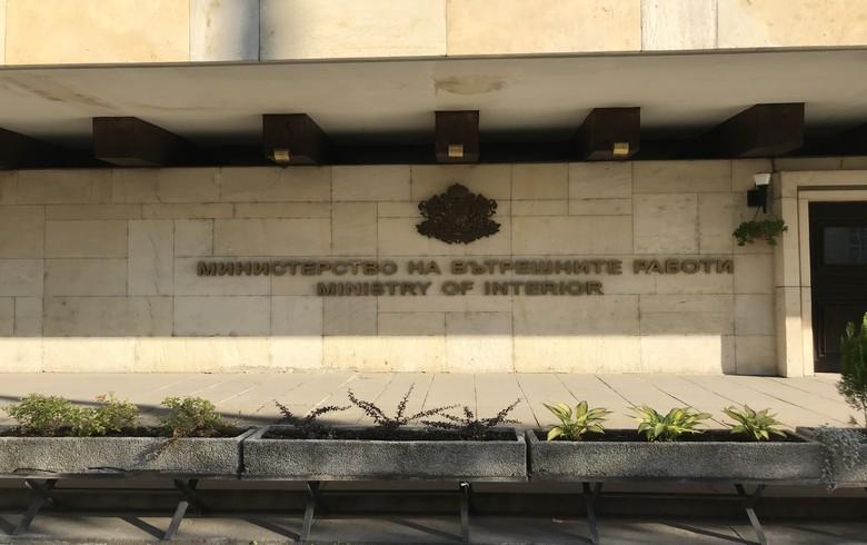 保加利亚应该退回欧盟资金,调查内部闽师 - 奥拉夫