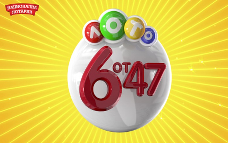 Bulgaria's National Lottery to enter Moldova, signs new deal with Kambi