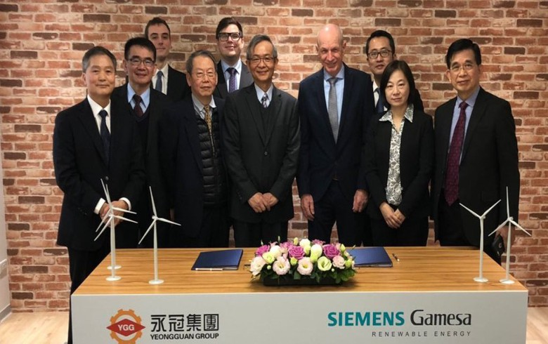 Siemens Gamesa signs another offshore wind MoU in Taiwan