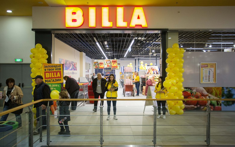 Billa Bulgaria opens new store in Stara Zagora