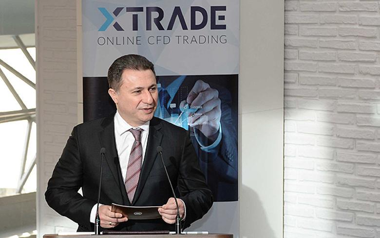 Trade oil futures uk