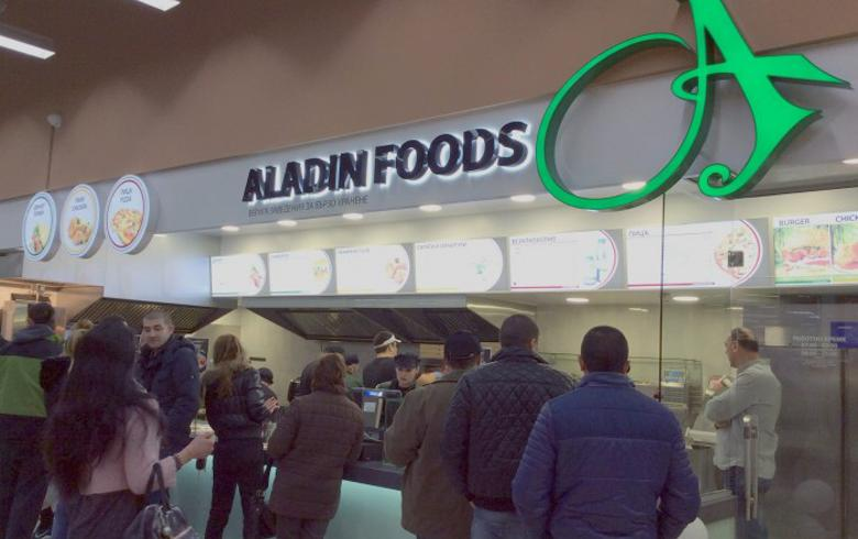 Bulgaria's Aladin Foods eyes up to 12% sales growth in 2020 - report