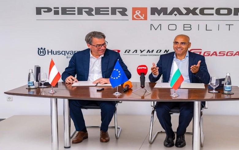 保加利亚的Maxcom,奥地利的Pierer共同投资于普罗夫迪夫的新型电子自行车厂