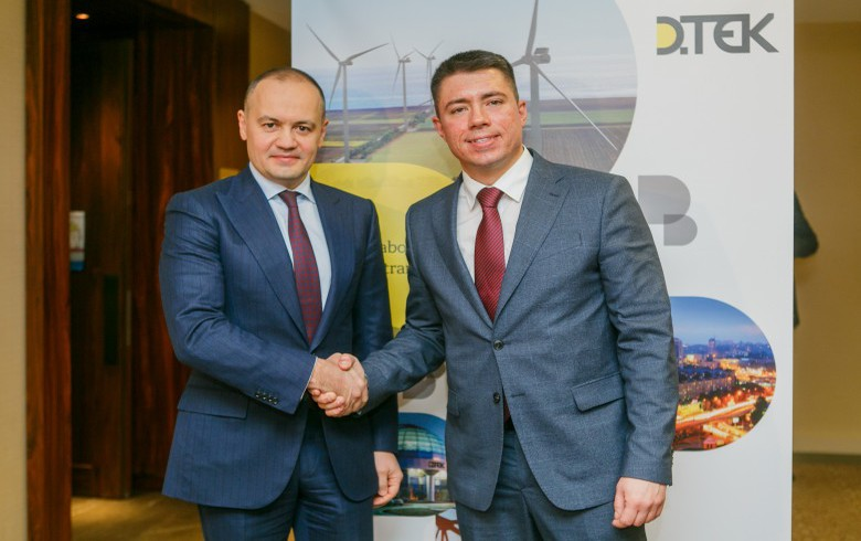 GE to equip 1st phase of 200-MW wind project in Ukraine
