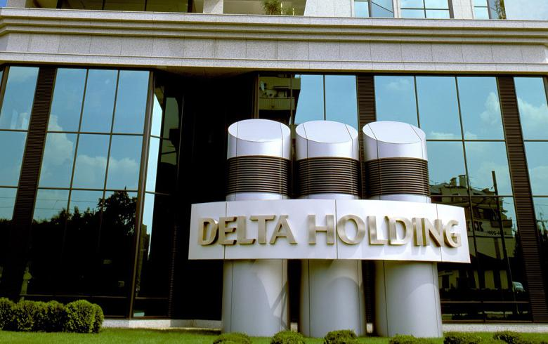 Serbia's Delta Holding acquires Holiday Inn, BelExpo centre in Belgrade
