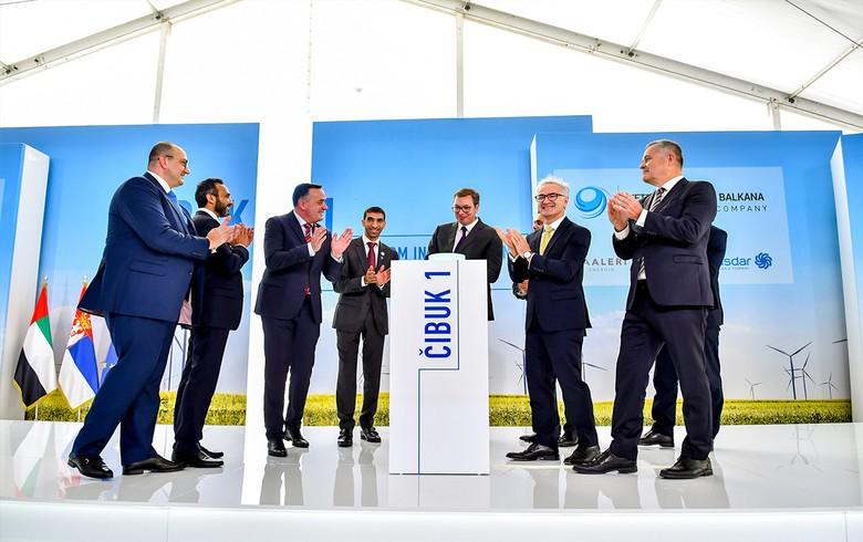 Serbia's WBEG opens Western Balkans' largest wind farm