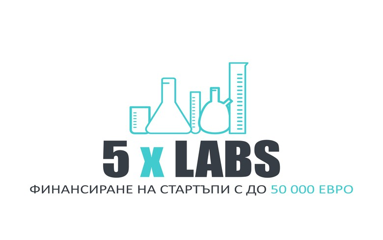 Bulgaria's investment platform 5xLabs to support startups with up to 50,000 euro